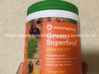 amaginggrass-greensuperfoodtangerine.jpg